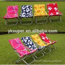 Outsunny Black Adjustable Folding Reclining Beach Sun Lounge Chair
