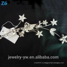 Мода звезда свадебный гребень дамы аксессуары для волос щепка металлизированные гребни для волос
