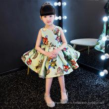 Гриль Вечернее Платье Моды Платье