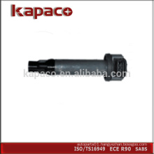 Low price ignition coil parts 1832A016 5C1751 UF589 C1694 for MITSUBISHI LANCER OUTLANDER