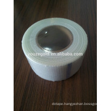 Fibre glass self-adhesive tape