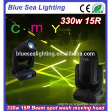 CMY свет этапа DJ свет bar 15R 330W Moving головной свет