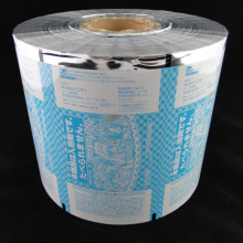 Metallized Laminated Film Roll (MS-FR010)