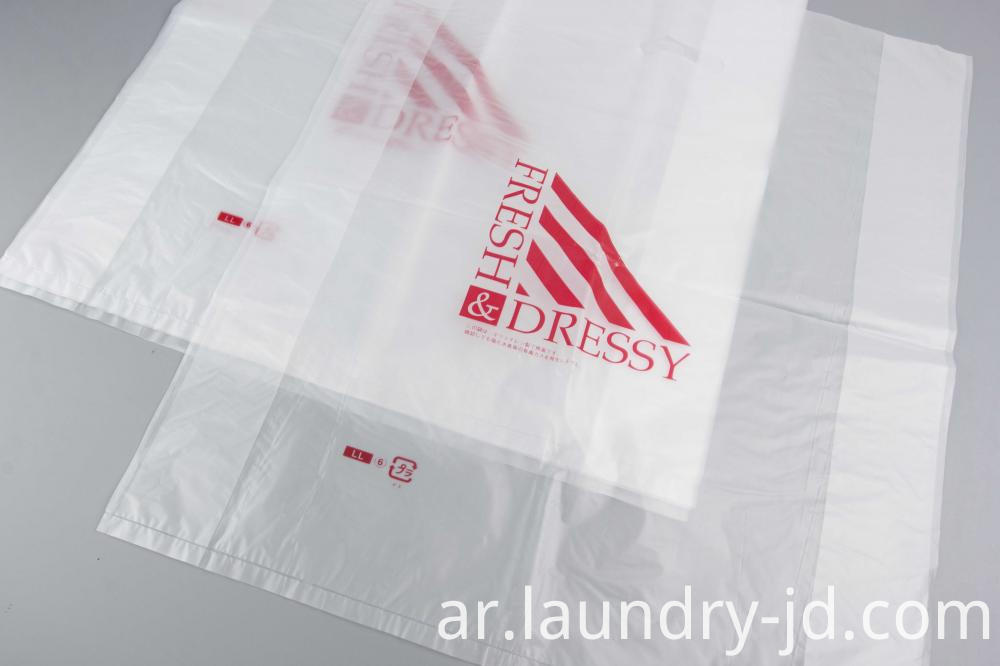 Plastic Bag For Laundry