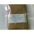SGS Approved Orgaic Patassium Fertilizer on Sale