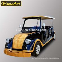 8 мест 48В CE красный мода Тип электрический классических автомобилей для продажи дешевые