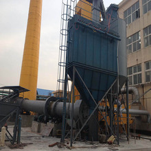 Iron Ore Dust Collection udstyr