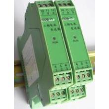 Gdb-I3u4 Series Three-Phase Current Sensor/ Transducer
