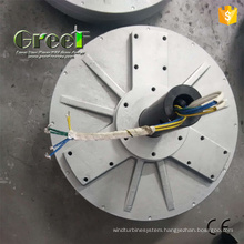 2kw Coreless Disc Generator for Wind Energy Generator Use