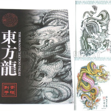 Livres de machine de tatouage bon marché de haute qualité pour l'artiste de tatouage et le débutant