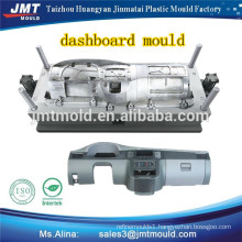 plastic injection mould making for auto car dashboard