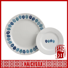 Pillow shaped plate