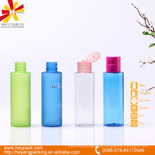 60ml colorful translucent pet plastic bottle with flip cap