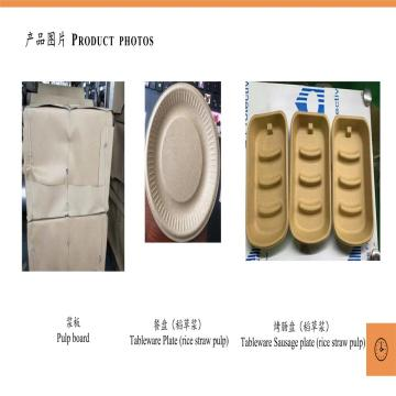 Bagasse Pulp  For Toilet Tissue Paper Making Machine