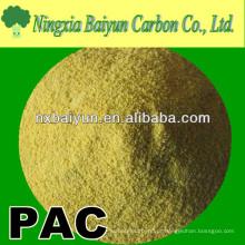 Pó branco / amarelo Cloreto de polialumínio (PAC) para tratamento de água