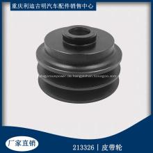 Teile der Generatorscheibe CUMMINS 213326
