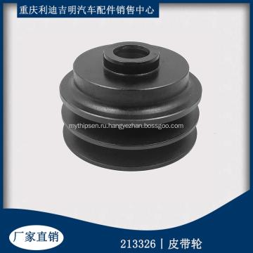 Детали шкива генератора CUMMINS 213326