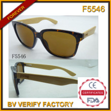 Bamboo and Wooden Arm Sunglasses (F5546)
