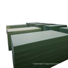 Moisture-Proof HMR mdf board wood price / melamine MDF