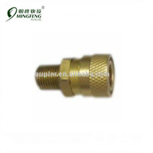 "Pressure Washer quick coupling water 1/8""BSP male Coupler"