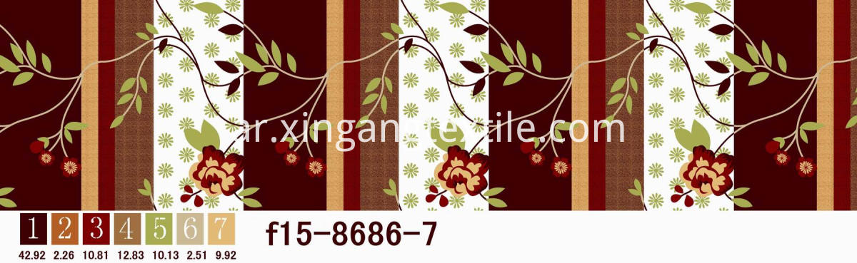 CHANGXING XINGANG TEXTILE CO LTD (42)