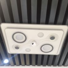 Smart App Control Salon LED Deckenleuchte