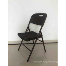 Hotsale Rattan Design Folding Chair for Outdoor Use