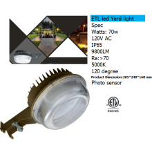 70w photocell led garden light with IP65 waterproof