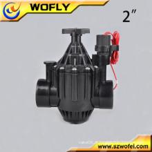 Válvula de solenóide de 12VDC 2 polegadas para irrigação industrial