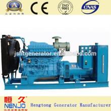 Conjunto de generador diesel 450kw del precio atractivo 50HZ