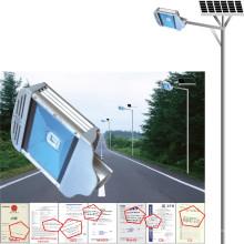 COB 50W Solar Street Light, Haus oder Outdoor mit Solar Lampe, Solar LED Garten Beleuchtung