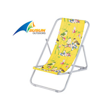 Kids Sun Chair