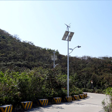 Wind Solar Lighting/Wind Power Light