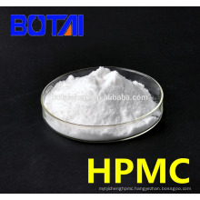 Best quality Hydroxypropyl methyl cellulose /HPMC SALE price