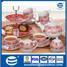 Grace tea ware wholesaler, керамический чайный сервиз с индивидуальным логотипом, 19шт для 6 человек
