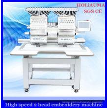 2 cabeça toque 8 polegadas tela Dahao controle sistema de máquina de bordar computadorizada para vestuário de chapéu bordado