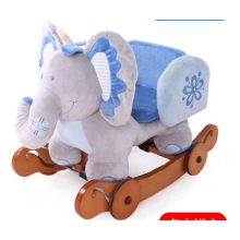 Double Function Wooden Rocking Animal-Elephant Rocker with Safeguard