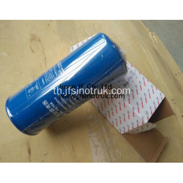 11VOK-17510 11VOK-05512 10AA2-12513 Higer Oil Filter