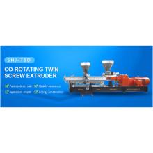 Máquina extrusora de peletización de escamas de PET