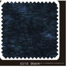 Черный цвет Non Сплетенный Вставить точка флизелин с порошком ПА (8018 черный)