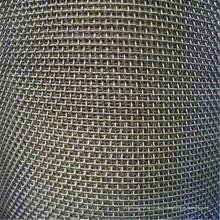 Minging Maille de filtre / écran crêpé de 65mn Minging Mesh