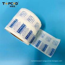 Dust-Proof Water-Proof Pharmaceutical Grade Desiccant Wrapping Paper