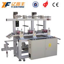 Automatische Multifunktions-Präzisions-Laminiermaschine
