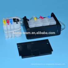 система непрерывной подачи чернила для hp11 печатающая 100 111
