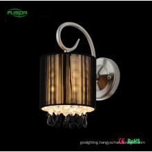 Line Living Room Cloth Shade Decorative Wall Lamp