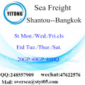 Shantou Port Sea Freight Shipping To Bangkok