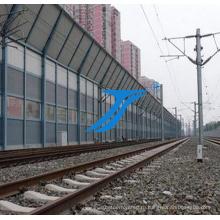Железнодорожная Эстакада Звуковой Барьер Фабрики, Жилые Звуковой Барьер
