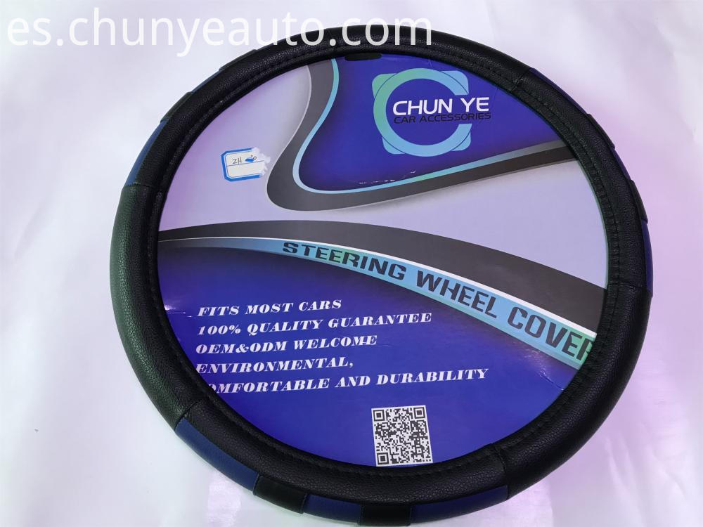 bmw steering wheel cover