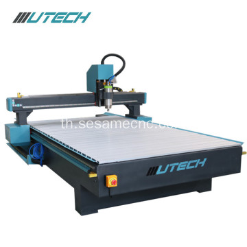 T-slot Multi-function 3d CNC Wood router 1325