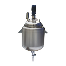 Pharmaceutical Customized Stainless Steel Crystallizer